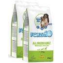 Forza10 All Breeds Maintenance z rybą i ryżem 2x2kg (4kg) dla psa