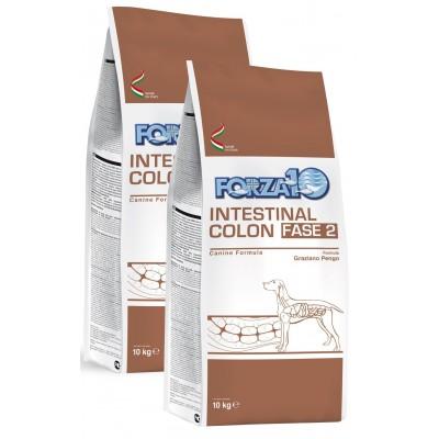 Forza10 Intestinal Colitis Fase II 20kg (2 x 10kg)