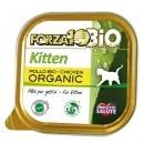 Forza10 Every Day kitten dla kota 100g Termin ważności : Styczeń 2020